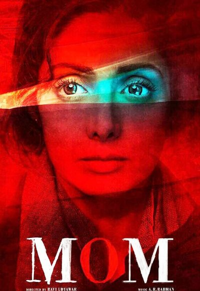 Watch Mom In Bedroom Camera: Mom (2017) Full Movie Watch Online Free
