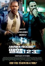 The Taking of Pelham 123 (2009) (In Hindi)