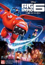 Big Hero 6 (2014) (In Hindi)