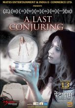 A Last Conjuring (2017) (In Hindi)