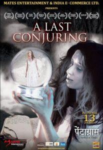 A Last Conjuring (2015) (In Hindi)