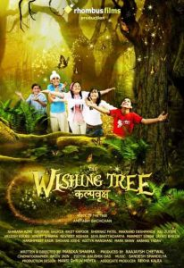 The Wishing Tree (2017)