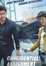 Confidential Assignment (2017) (In Hindi)
