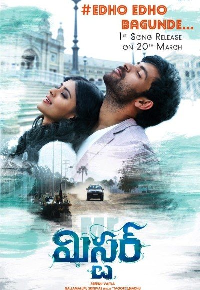 Mister (2017) Full Movie Watch Online Free - Hindilinks4u.to
