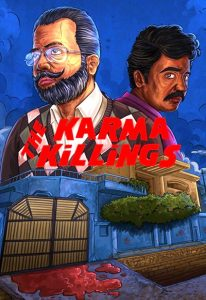 The Karma Killings (2016)