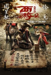 Journey to the West – The Demons Strike Back (2017) (In Hindi)