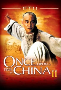 Once Upon a Time in China II (1992) (In Hindi)