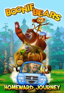Boonie Bears – Homeward Journey (2013) (In Hindi)
