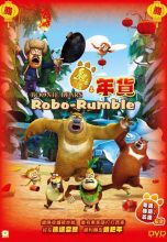 Boonie Bears – Robo-Rumble (2014) (In Hindi)