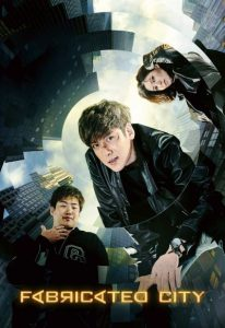 Fabricated City (2017) (In Hindi)