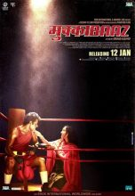 Mukkabaaz (2017)