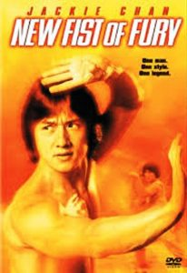 New Fists of Fury (1976) (In Hindi)