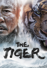 The Tiger – An Old Hunter's Tale (2015) (In Hindi)
