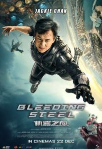 Bleeding Steel (2017) (In Hindi)