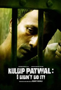 Kuldip Patwal – I Didn't Do It! (2017)