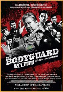 My Beloved Bodyguard (2016) (In Hindi)