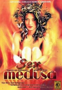 Sex Medusa (2001) (In Hindi)