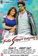Santhu Straight Forward (2016)