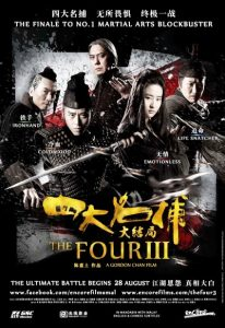 The Four 3 (2014) (In Hindi)