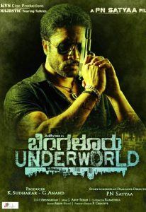Bangalore Underworld (2017)