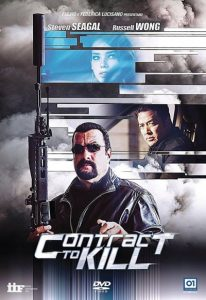 Contract to Kill (2018) (In Hindi)