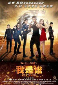 Who am I (2015) (In Hindi)