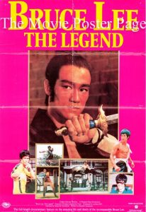 Bruce Lee, the Legend (1984) (In Hindi)