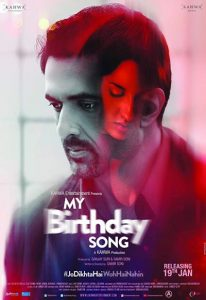 My Birthday Song (2018)