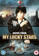 My Lucky Stars (1985) (In Hindi)