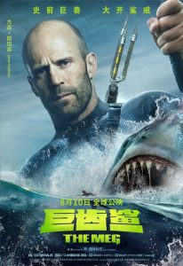 The Meg (2018) (In Hindi)