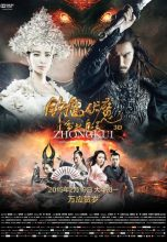 Zhongkui – Snow Girl and the Dark Crystal (2015) (In Hindi)