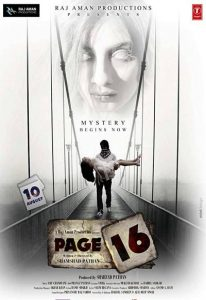 Page 16 (2018)