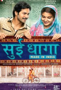Sui Dhaaga – Made in India (2018)