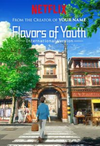 Flavors of Youth (2018) (In Hindi)