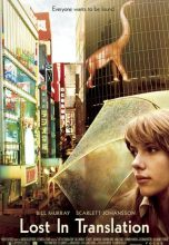 Lost in Translation (2003) (In Hindi)