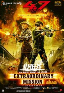 Extraordinary Mission (2017) (In Hindi)