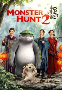 Monster Hunt 2 (2018) (In Hindi)