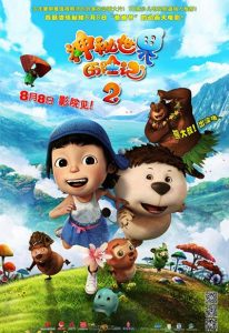 Yugo and Lala 2 (2014) (In Hindi)