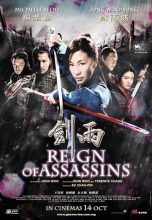 Reign of Assassins (2010) (In Hindi)