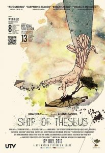 Ship of Theseus (2012) (In Hindi)