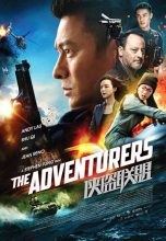 The Adventurers (2017) (In Hindi)