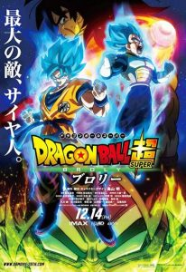 Dragon Ball Super – Broly (2018) (In Hindi)