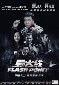 Flash Point (2007) (In Hindi)