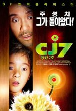 CJ7 (2008) (In Hindi)