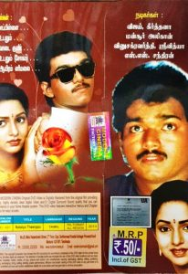 1992 Archives - Watch Online Hindi Movies, Dubbed Movies ... Naalaiya Theerpu