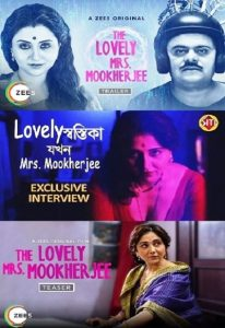 The Lovely Mrs Mookherjee (2019)