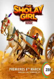 The Sholay Girl (2019)