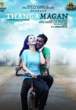 Thanga Magan (2015)