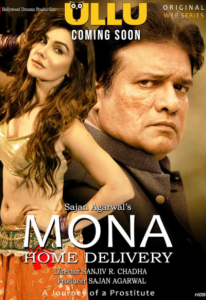 Mona Home Delivery (2019)