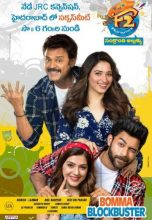 F2 – Fun and Frustration (2019)